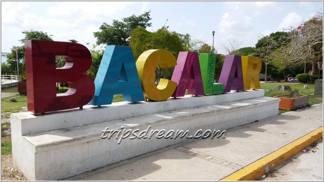 Город Бакалар