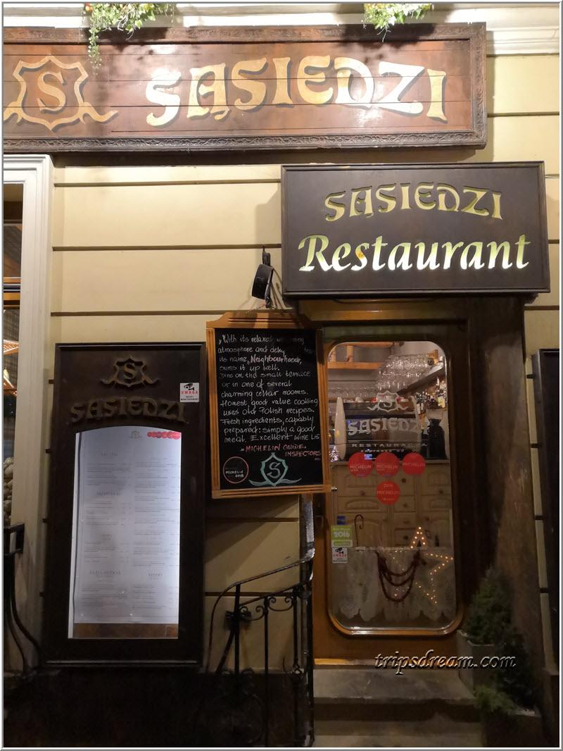 Ресторация Sasienzi