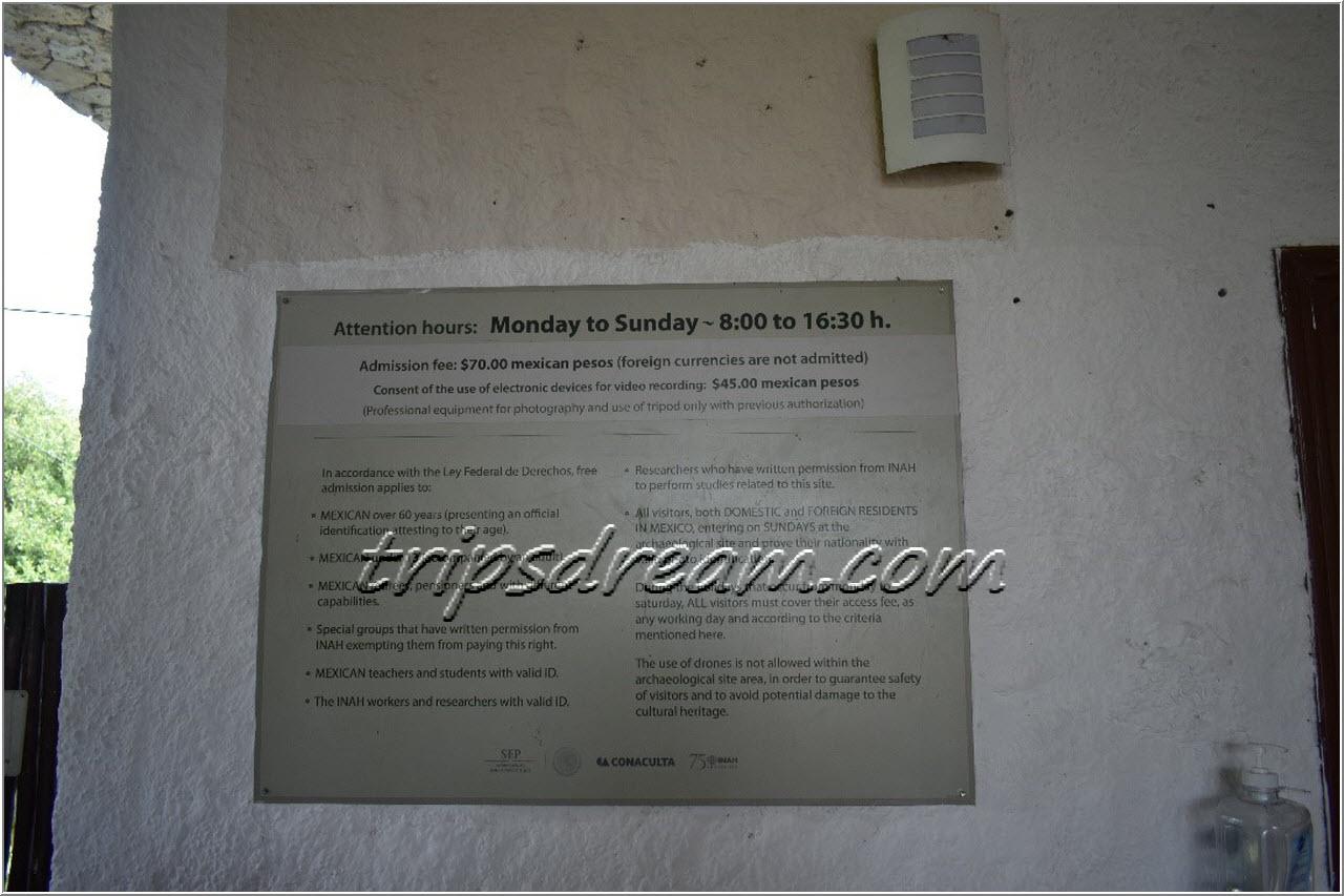 Тулум - стоимость посещения и билетная касса