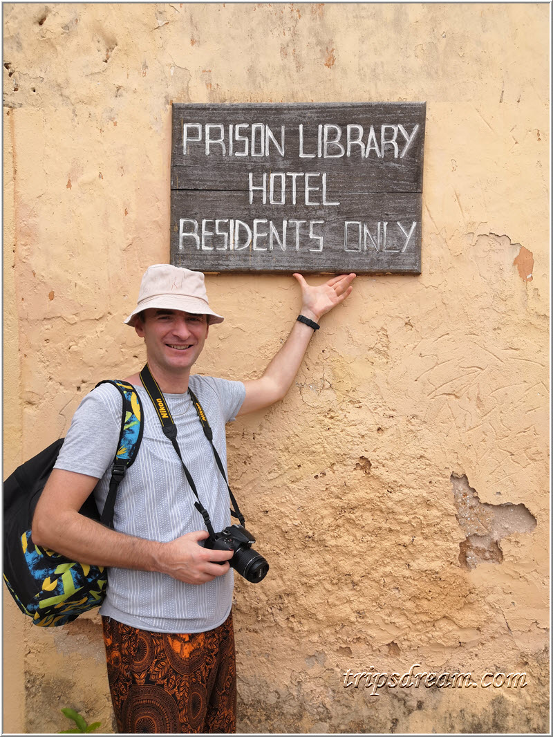 Как пройти в библиотеку на Призон Айленд (Prison Ailand). Занзибар
