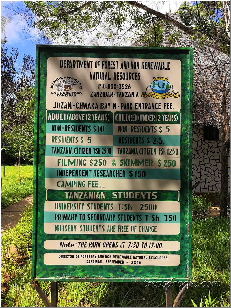 Часы работы и стоимость входа в Парк Джозани. Занзибар