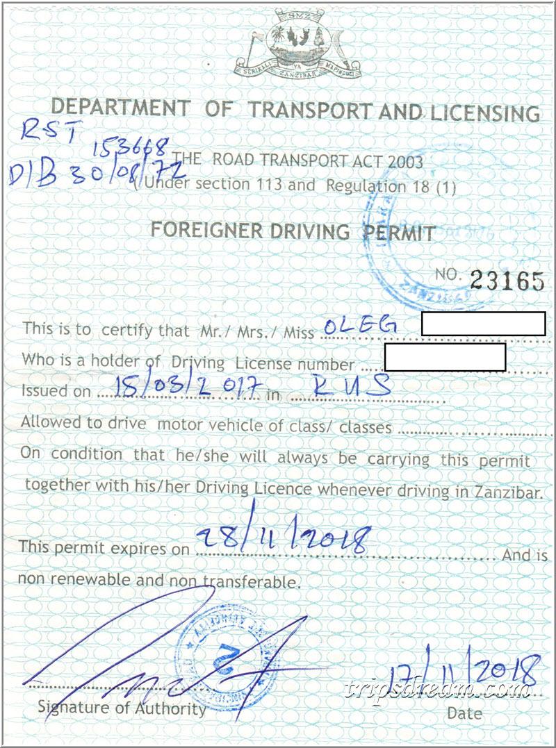 Foreigner Driver Permit. Zanzibar